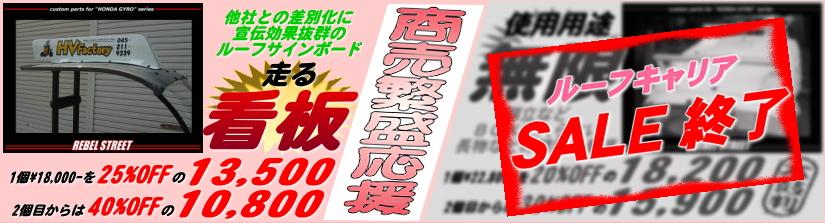 gyro-cp-shobaiouen-000-002