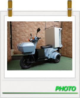hvfactory-bz-sp-201